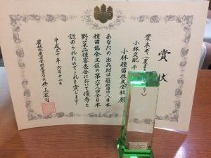 千姫 賞状